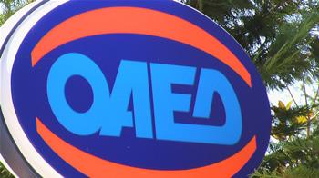 oaed_f2122